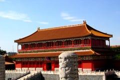 La Cina il museo del palazzo Immagine Stock