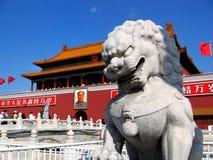 La Cina il museo del palazzo Immagini Stock