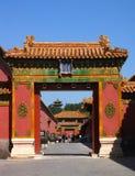 La Cina il museo del palazzo Immagini Stock Libere da Diritti