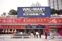 La Cina: Ipermercato di Walmart Fotografia Stock Libera da Diritti