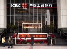 La Cina: La Banca di ICBC Fotografia Stock Libera da Diritti