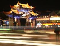 La Cina moderna Fotografie Stock Libere da Diritti