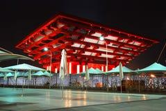 La Cina Pavillion per l'Expo 2010 del mondo di Schang-Hai Immagini Stock Libere da Diritti