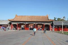 La Cina Pechino Città severa Fotografia Stock Libera da Diritti