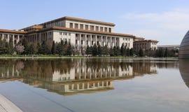 La Cina Pechino il Great Hall of the People Fotografia Stock Libera da Diritti