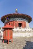 La Cina, Pechino Il tempio del cielo (Tiantan) Volta di cielo imperiale (Huangqiongyu) immagini stock