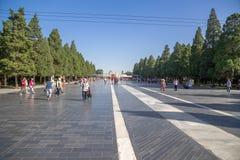 La Cina, Pechino Il vermiglio fa un passo ponte (Danbiqiao) Immagini Stock Libere da Diritti