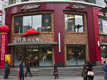 La Cina: Pizza Hut Fotografie Stock