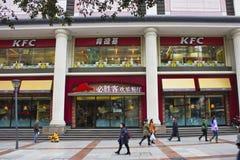 La Cina: Pizza Hut e KFC Fotografia Stock Libera da Diritti