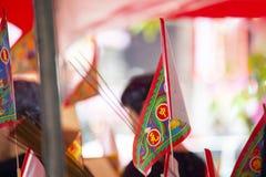 La Cina, religione tradizionale, abitudini, Zhongyuan Purdue, festival di fantasma cinese, sacrifici, fantasmi, sacrifici fotografia stock libera da diritti