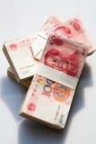 La Cina yuan Fotografia Stock