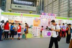 La cinquième exposition d'échange de projet de charité de la Chine Photos libres de droits