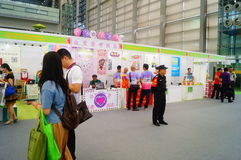 La cinquième exposition d'échange de projet de charité de la Chine Photo libre de droits