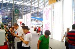 La cinquième exposition d'échange de projet de charité de la Chine Photo stock