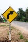 La circulation routière incurvée se connectent la route image libre de droits