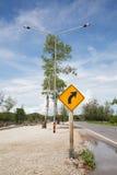 La circulation se connectent une route photo libre de droits