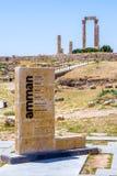 La citadelle d'Amman, en Jordanie Images libres de droits