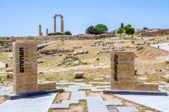 La citadelle d'Amman, en Jordanie Photos stock
