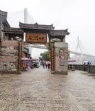 La città antica del mA ha cantato Xi a Chongqing immagini stock libere da diritti