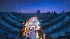 La città antica di Ping Yao fotografia stock