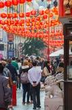 La città della Cina è decorata dalle lanterne cinesi Londra, Regno Unito Fotografie Stock Libere da Diritti