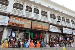 La città di Amritsar Immagine Stock