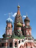 La città di Mosca Immagini Stock