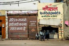 La città in India Fotografia Stock Libera da Diritti