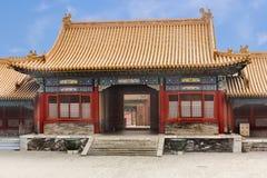 La città severa, Pechino Immagini Stock Libere da Diritti