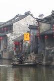 La ciudad china del agua - Xitang 3 imagen de archivo libre de regalías