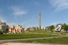 La ciudad conmemorativa del héroe de Minsk imagen de archivo