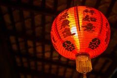 La ciudad de China adorna con la linterna roja en la noche Imagen de archivo libre de regalías