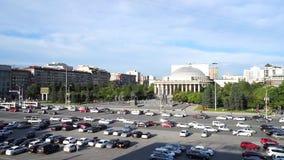 La ciudad de Novosibirsk, Siberia, Rusia metrajes