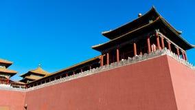 La ciudad Prohibida en Pekín Foto de archivo libre de regalías
