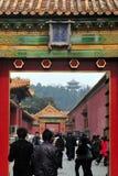 La ciudad Prohibida en Pekín China Foto de archivo libre de regalías
