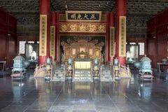 La ciudad Prohibida (gongo) de Gu, Pekín Imagenes de archivo