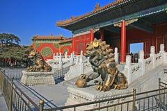 La ciudad prohibida histórica en Pekín Foto de archivo libre de regalías