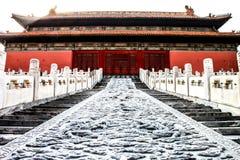 La ciudad Prohibida, Pekín, China imágenes de archivo libres de regalías