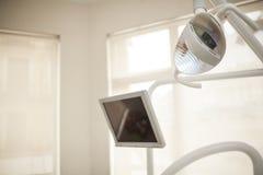 La clínica dental foto de archivo