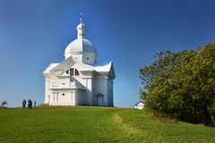 La colina santa con la capilla del ` s de San Sebastián en la República Checa de Mikulov Fotografía de archivo