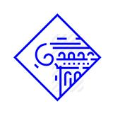 La colonne grecque Graphisme de vecteur d'isolement sur le fond blanc L'icône à la mode est bleue Logo prêt pour la copie et le W illustration de vecteur