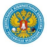 La Commission d'élection centrale de la Russie logo illustration de vecteur