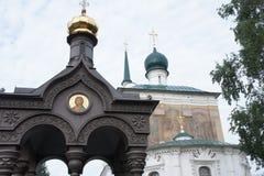 La composizione architettonica della cappella e della chiesa del salvatore Fotografia Stock