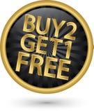 La compra 2 consigue 1 etiqueta de oro libre, ejemplo del vector Imagen de archivo