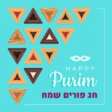 La conception de bannière de vacances de Purim avec hamantaschen l'illustration de vecteur de biscuits illustration libre de droits