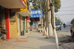 La concorrenza di vecchia via di qingshui nella città di wuhu Immagini Stock Libere da Diritti