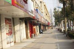 La concorrenza di vecchia via di qingshui nella città di wuhu Immagine Stock Libera da Diritti