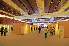 La 43.a conferencia de la publicidad del mundo Fotografía de archivo libre de regalías
