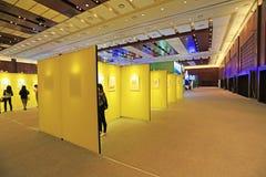La 43.a conferencia de la publicidad del mundo Foto de archivo