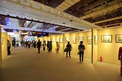 La 43.a conferencia de la publicidad del mundo Fotos de archivo libres de regalías